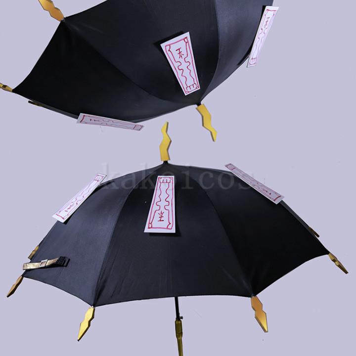 白黒無常 宿傘の魂 傘