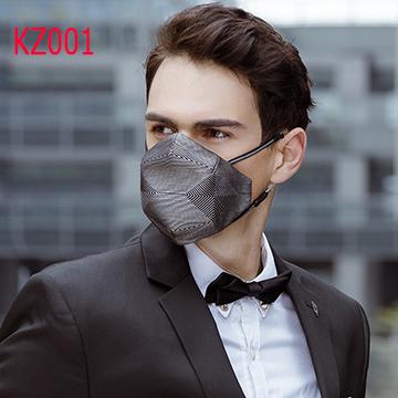 新コロナウイルス マスク KN95同等品