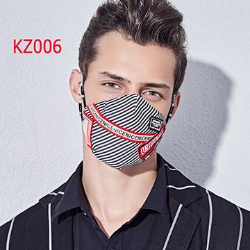 新コロナウイルス 個人防護マスク