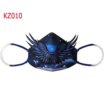 新コロナウイルス マスク