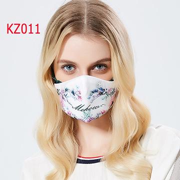 マスク 新型肺炎 対策