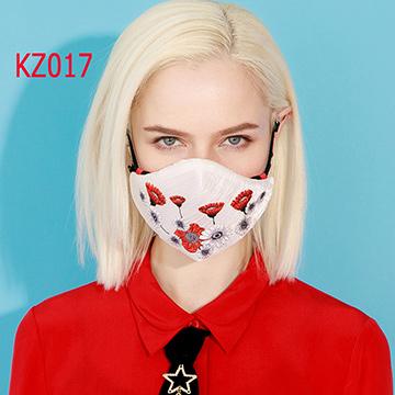 新型肺炎 マスク